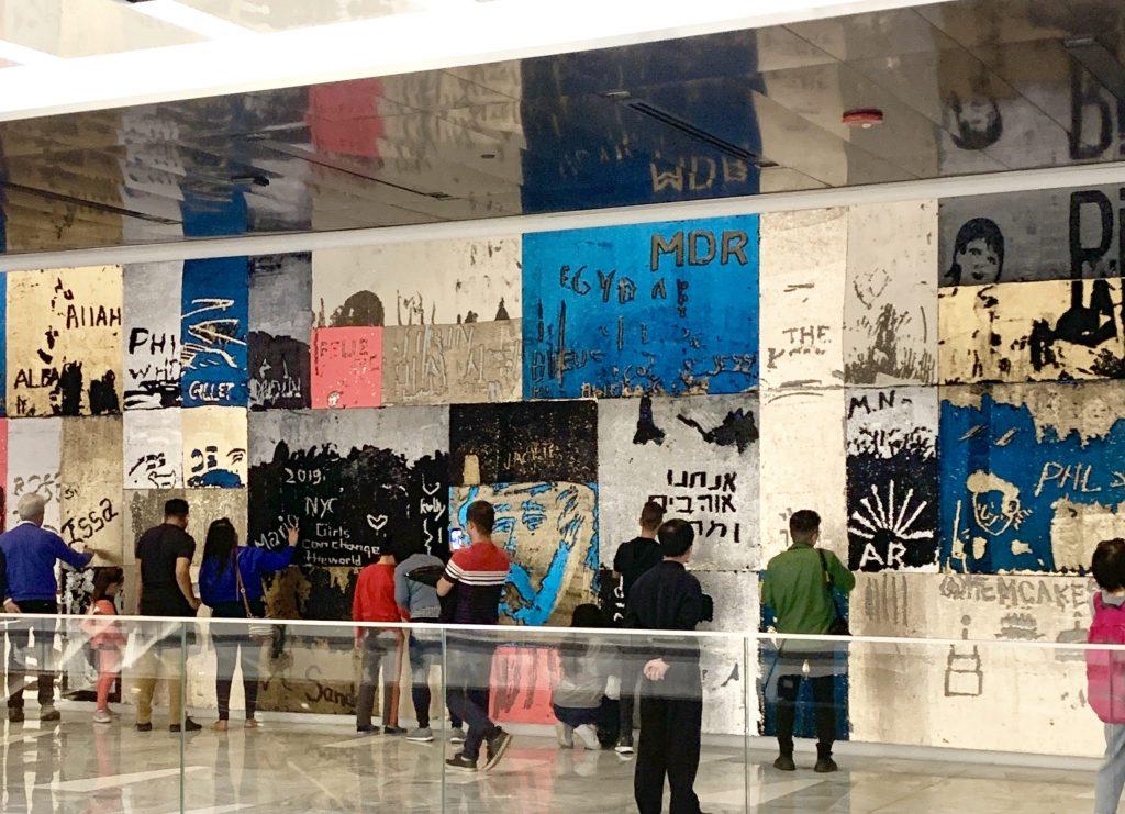 Interactive public art at Hudson Yards NYC