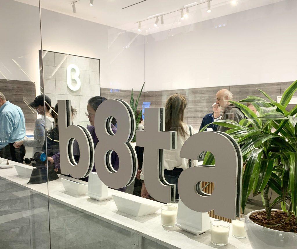 b8ta is an interesting shop at Hudson Yards NYC